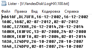 Название: MGR_LOGHX.PNG Просмотров: 176  Размер: 7.5 Кб