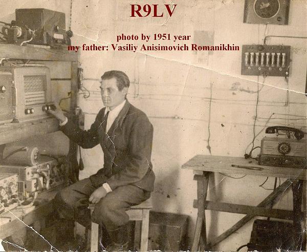 Нажмите на изображение для увеличения.  Название:папа в радиоузл&#1.jpg Просмотров:3 Размер:600.3 Кб ID:233167