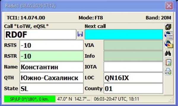 Нажмите на изображение для увеличения.  Название:v480_icon2.jpg Просмотров:2 Размер:188.4 Кб ID:233186