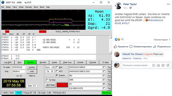 Нажмите на изображение для увеличения.  Название:QIP Shot - Screen 1598.png Просмотров:37 Размер:355.5 Кб ID:233210