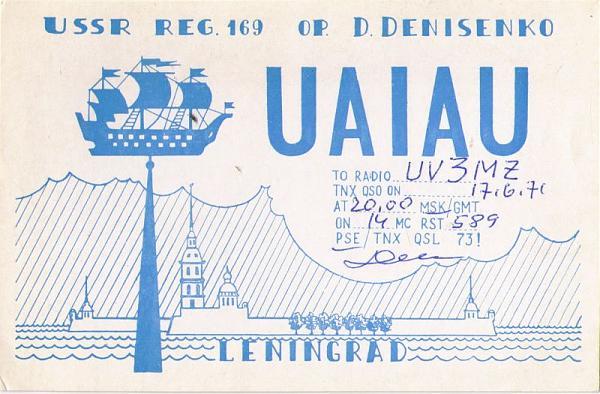 Нажмите на изображение для увеличения.  Название:UA1AU-qsl-to-UV3MZ-1970.jpg Просмотров:1 Размер:80.2 Кб ID:233216