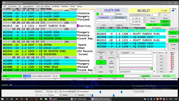 Нажмите на изображение для увеличения.  Название:Снимок экрана (287).png Просмотров:48 Размер:273.8 Кб ID:233230