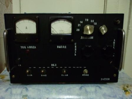 Название: P1000324.JPG Просмотров: 1875  Размер: 31.1 Кб