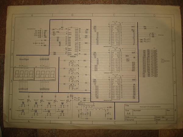 Нажмите на изображение для увеличения.  Название:DSC01020.JPG Просмотров:7 Размер:1.75 Мб ID:233442