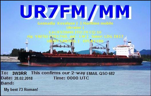 Название: UR7FM MM.jpg Просмотров: 405  Размер: 77.6 Кб