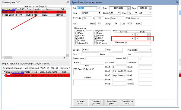 Нажмите на изображение для увеличения.  Название:Screenshot_4.png Просмотров:4 Размер:45.6 Кб ID:233762