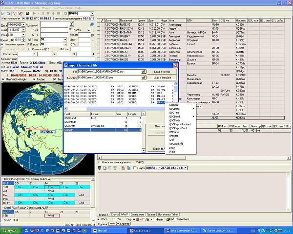 Нажмите на изображение для увеличения.  Название:screen.JPG Просмотров:161 Размер:280.5 Кб ID:23389
