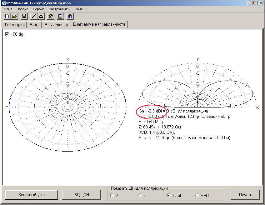 Нажмите на изображение для увеличения.  Название:vert40.jpg Просмотров:2 Размер:143.4 Кб ID:233910