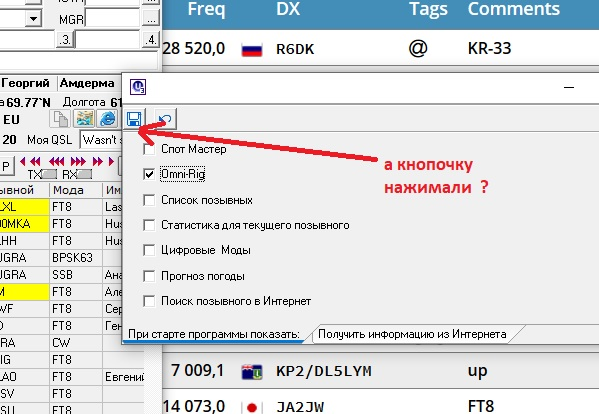 Название: log.jpg Просмотров: 226  Размер: 83.5 Кб