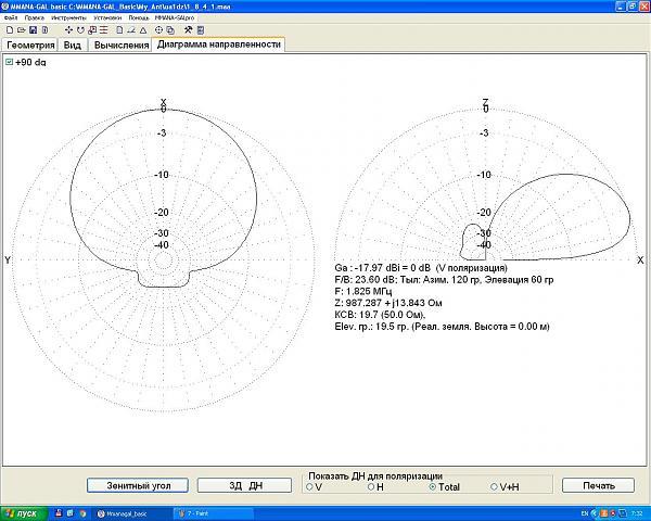 Нажмите на изображение для увеличения.  Название:1_8.JPG Просмотров:12 Размер:156.9 Кб ID:234219