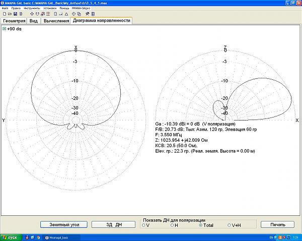 Нажмите на изображение для увеличения.  Название:3_5.JPG Просмотров:6 Размер:156.9 Кб ID:234220