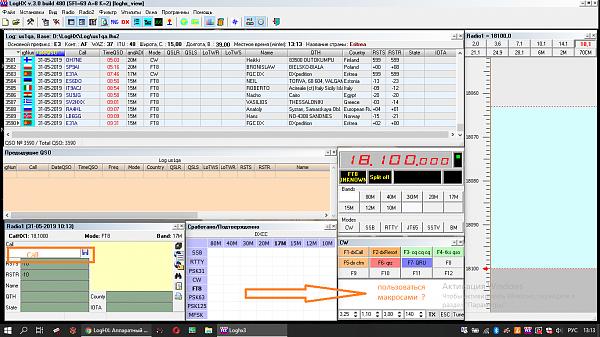 Нажмите на изображение для увеличения.  Название:Снимок экрана (294).png Просмотров:25 Размер:151.9 Кб ID:234379