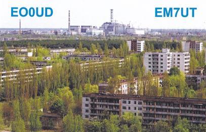 Название: EO0UD-EM7UT(4).jpg Просмотров: 130  Размер: 26.6 Кб