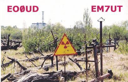 Название: EO0UD-EM7UT(5f).jpg Просмотров: 130  Размер: 29.8 Кб