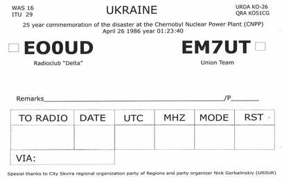 Название: EO0UD-EM7UT(5b).jpg Просмотров: 129  Размер: 15.4 Кб