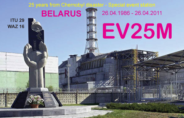 Название: ev25m_f.jpg Просмотров: 648  Размер: 73.1 Кб