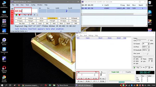 Нажмите на изображение для увеличения.  Название:Снимок экрана (298).png Просмотров:4 Размер:527.2 Кб ID:234990