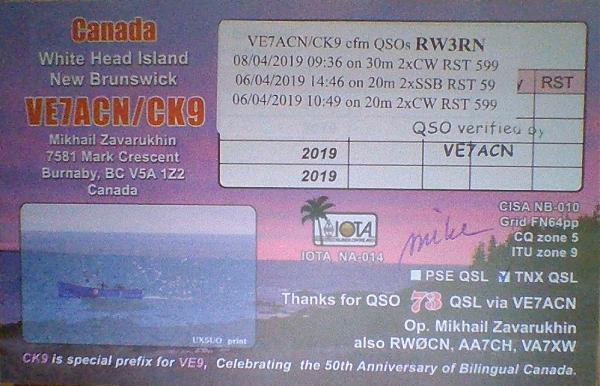 Нажмите на изображение для увеличения.  Название:VE7ACN_CK9 оборот.jpg Просмотров:2 Размер:222.8 Кб ID:235045