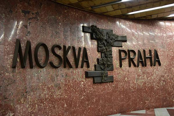 Нажмите на изображение для увеличения.  Название:Praha metro.jpg Просмотров:3 Размер:1.05 Мб ID:235596
