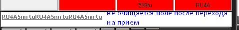 Название: Screenshot_72.jpg Просмотров: 119  Размер: 10.8 Кб