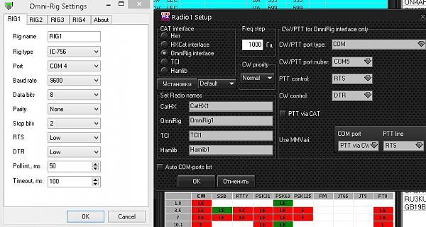 Нажмите на изображение для увеличения.  Название:Screenshot_75.jpg Просмотров:2 Размер:118.0 Кб ID:236107