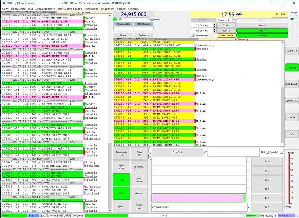 Нажмите на изображение для увеличения.  Название:NN4X.jpg Просмотров:82 Размер:511.3 Кб ID:236123