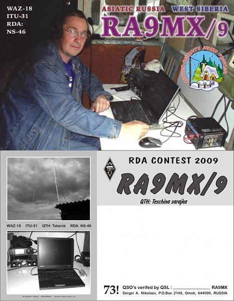 Нажмите на изображение для увеличения.  Название:RA9MX_9.jpg Просмотров:126 Размер:136.8 Кб ID:23614