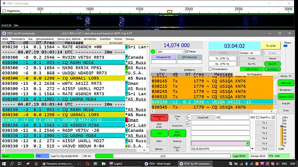 Нажмите на изображение для увеличения.  Название:Снимок экрана (319).png Просмотров:52 Размер:223.2 Кб ID:236201
