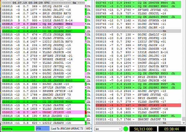 Нажмите на изображение для увеличения.  Название:QIP Shot - Screen 1846.png Просмотров:25 Размер:358.7 Кб ID:236295