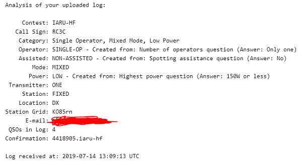 Нажмите на изображение для увеличения.  Название:log received.PNG Просмотров:2 Размер:22.4 Кб ID:236650