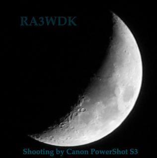 Название: Moon.jpg Просмотров: 394  Размер: 59.0 Кб