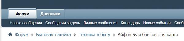 Нажмите на изображение для увеличения.  Название:Opera Снимок_2019-07-15_172559_forum.qrz.ru.png Просмотров:1 Размер:20.0 Кб ID:236725