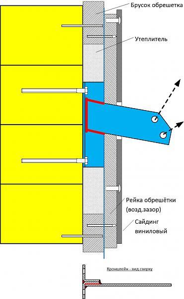 Нажмите на изображение для увеличения.  Название:Телескоп под диполь - узлы.jpg Просмотров:6 Размер:129.5 Кб ID:236938