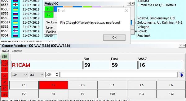 Нажмите на изображение для увеличения.  Название:Screenshot_1.jpg Просмотров:2 Размер:165.3 Кб ID:237026