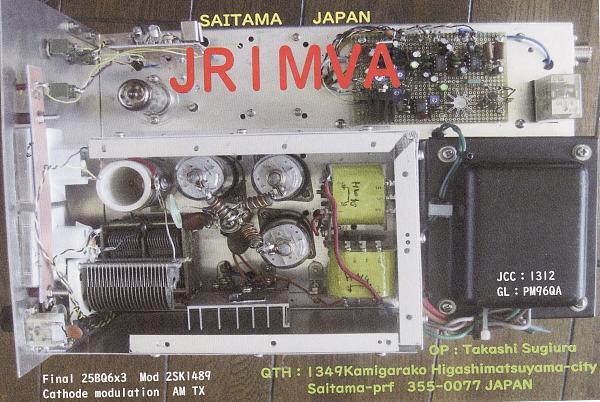 Нажмите на изображение для увеличения.  Название:JR1MVA.jpg Просмотров:60 Размер:853.0 Кб ID:237086