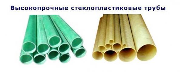 Нажмите на изображение для увеличения.  Название:трубы.JPG Просмотров:3 Размер:28.7 Кб ID:237120