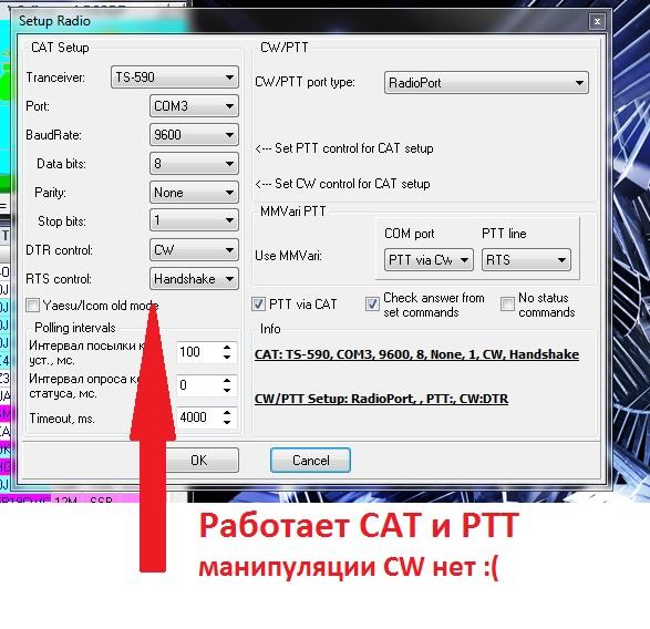 Название: cw.jpg Просмотров: 191  Размер: 116.2 Кб