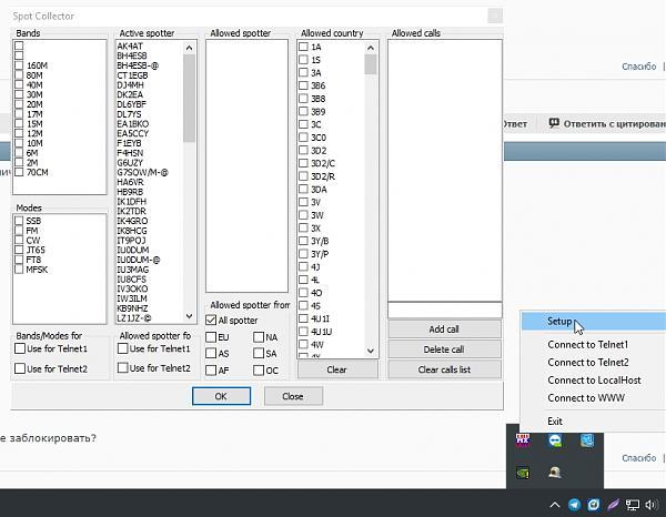 Нажмите на изображение для увеличения.  Название:Screenshot_1.jpg Просмотров:4 Размер:197.9 Кб ID:237452