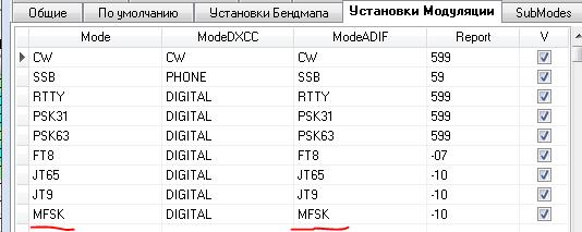 Название: EU1KQ_1.PNG Просмотров: 142  Размер: 15.1 Кб