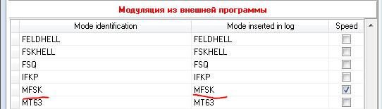 Название: EU1KQ_3.PNG Просмотров: 142  Размер: 8.3 Кб