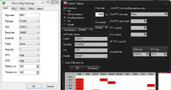 Нажмите на изображение для увеличения.  Название:Screenshot_19.jpg Просмотров:7 Размер:115.6 Кб ID:237656