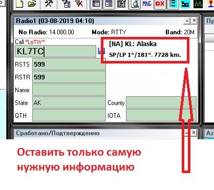 Название: info.jpg Просмотров: 273  Размер: 58.7 Кб