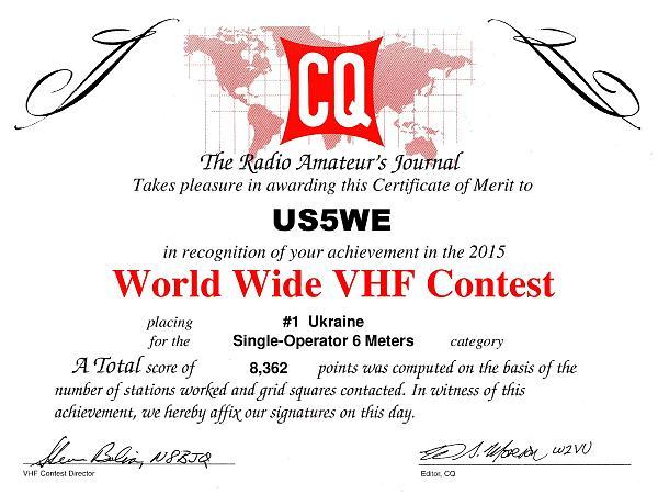 Нажмите на изображение для увеличения.  Название:US5WE_WWVHF_2015_certificate-page-001.jpg Просмотров:3 Размер:268.7 Кб ID:237703