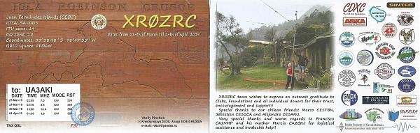 Нажмите на изображение для увеличения.  Название:XR0ZRC_r.jpg Просмотров:25 Размер:592.8 Кб ID:237898