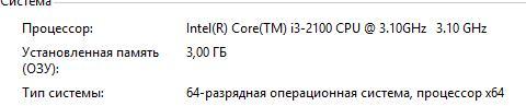 Название: ScreenShot058.jpg Просмотров: 828  Размер: 9.9 Кб