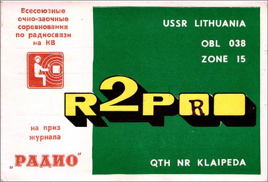 Название: 0 r2pr-1981 1сорев 3авг81.jpg Просмотров: 1205  Размер: 87.2 Кб