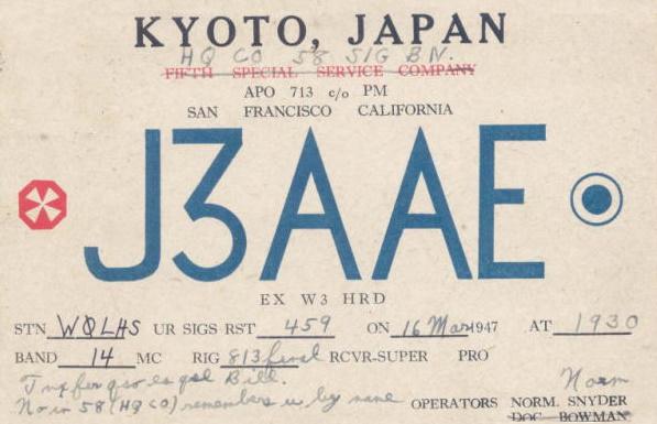 Название: J3AAE-qsl-to-W0LHS-1947.jpg Просмотров: 494  Размер: 89.8 Кб