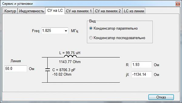 Нажмите на изображение для увеличения.  Название:Clipboard01.jpg Просмотров:3 Размер:38.7 Кб ID:238075