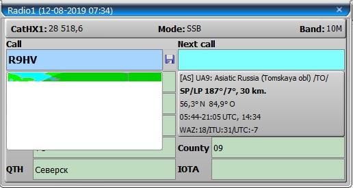 Название: QSO Entry_1.jpg Просмотров: 169  Размер: 47.0 Кб