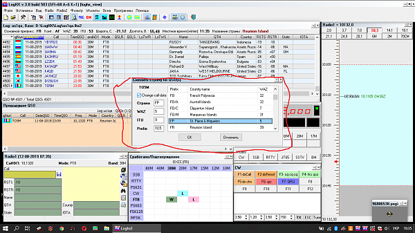 Нажмите на изображение для увеличения.  Название:Снимок экрана (325).png Просмотров:10 Размер:158.9 Кб ID:238240